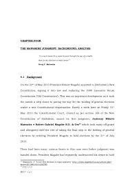 essay mla citation constitution works cited