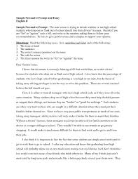 Example Of High School Essays Samples Of Persuasive Essays For High School Students
