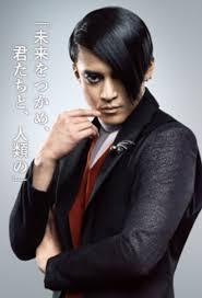 R On Twitter 最近の本田選手を見るたびに髪型アシメのせいでこの