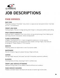 Templates Extraordinary Resume Format For Fast Food Crew With