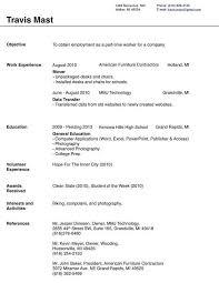 Resume Blanks