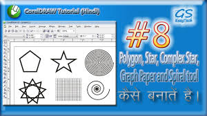 Online Graphics Classes For How To Draw Polygon Star Complex Star Graph Paper In Coreldraw