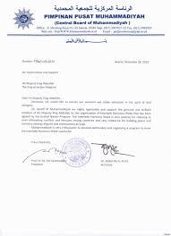 Non Profit Cover Letter Elegant Non Profit Cover Letter Sample