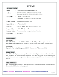 Profile Example Resume Resume Profile Resume Examples Professional Without