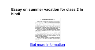 essay on summer vacation for class in hindi google docs