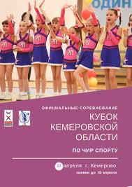 олимп конкурсы для педагогов официальный сайт