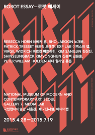 list > gwacheon > > national museum of modern and  robot essay