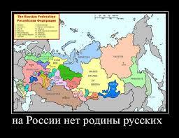 СБУ показала российских наемников: У меня истерика была от того, что происходит в Украине. И я решил защитить русских - Цензор.НЕТ 3964