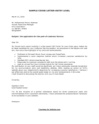 Cover Letter For Customer Service Call Center Unforgettable Resume