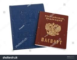 russian documents passport diploma on white stock photo  passport and diploma on white background