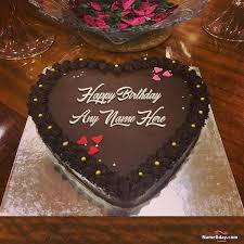 Get Free Birthday Cake With Name And Photo You Will Love It