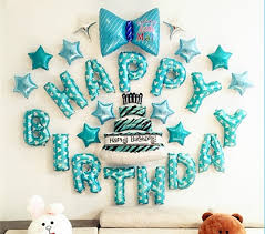 Best Happy Birthday Party Theme Deco Balloon Set Children New Born Baby Boy Girl Adult Pink Ribbon