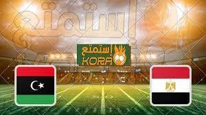 موعد مباراة مصر وليبيا القادمة والقنوات الناقلة فى تصفيات كأس العالم -  إستمتع كورة