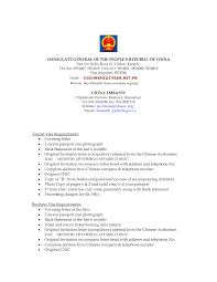 Sample Cover Letter For Us Business Visa Adriangatton Com