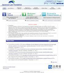 Japanese Law Translation User Guide