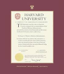 custom diploma frames certificate frames framing success  harvard university business school diploma ma frame maroon and gold double mat and gold embossing approximate frame size 19 x 22 inches