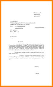 Application Letter Sample For Ojt Hrm Students