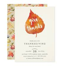 Thanksgiving Invites Give Thanks Golden Watercolor Leaf Thanksgiving Invitation