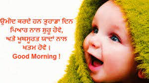 71 good morning images photo pictures