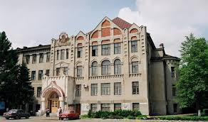 Заказать дипломную для ОмГАУ курсовую работу реферат Омский государственный аграрный университет