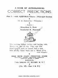 A Book Of Astrological Correct Prediction 1966 Vol I By