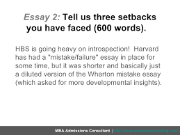breaking down the new class of hbs essays essay