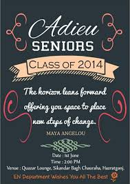 Invitation Cards For Farewell Party Invitation Card For Farewell Party To Seniors Invitation Card For