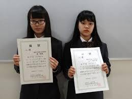 Bunkaファッションデザイン画コンクールに美術部2名が入選 駒澤大学