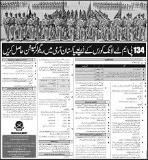 2014 Enlisted Military Pay Chart Join Pak Army 2014 April Through Regular Commission In 134