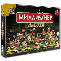<b>Настольная игра Миллионер DeLuxe</b> — купить в интернет ...