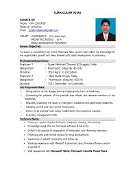 Resume Formats Download  screenshot Huanyii com