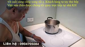 Sửa bếp từ Bosch - Bếp từ bosch lỗi e6 - YouTube