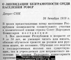 Ликвидация СССР ru Ликвидация ссср реферат