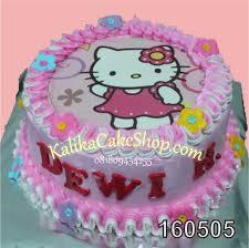 Kue Ulang Tahun Photo Hello Kitty Kue Ulang Tahun Bandung
