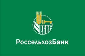 Ипотека в Россельхозбанке условия процентная ставка калькулятор  Специфика ипотечного кредитования в Россельхозбанке