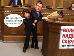 На конференции по безопасности в Мюнхене у Порошенко запланирована встреча с вице-президентом США Пенсом, - нардеп Гопко - Цензор.НЕТ 2717