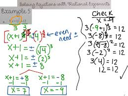 showme solving equations with rational exponents