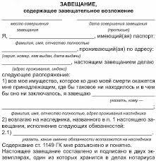 совершение завещание Портал правовой информации  совершение завещание фото 11