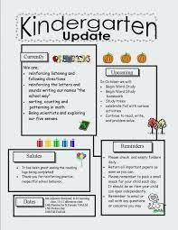 free microsoft word newsletter templates school newsletter templates weekly primary classroom template free