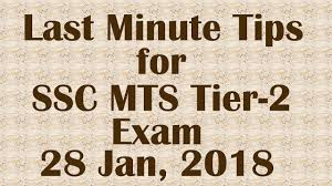 last minute tips for ssc mts tier descriptive paper exam  last minute tips for ssc mts tier 2 descriptive paper exam