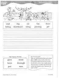 Explore 250+ first grade language arts worksheets. Chandler Public Schools Saxon Phonics