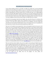 business school essays goals mba goals essay accepted