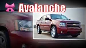 2020 Chevy Avalanche Truck 2020 Chevy Avalanche Release Date 2020 Chevy Silverado Avalanche Youtube