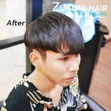ผมหยกศก ไมเปนทรง ชฟ Zunday Hair Volume