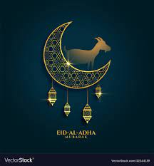 Lovely greeting eid al adha festival Royalty Free Vector