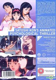 Adult anime dvd movies