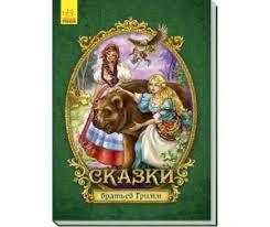 <b>Развивающие книжки Ранок</b>: каталог, цены, продажа с доставкой ...