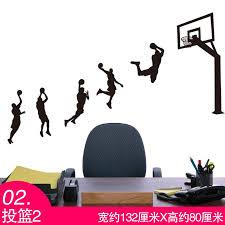 ins boy men dormitory bedroom nba basketball sticker wallpaper home décor wall stickers decals