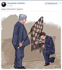 """Надеюсь, что этим займется квалификационно-дисциплинарная комиссия прокуроров, - Лещенко о """"скунсе"""" от Луценко - Цензор.НЕТ 6038"""