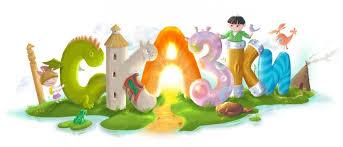 Картинки по запросу сказки картинки для детей